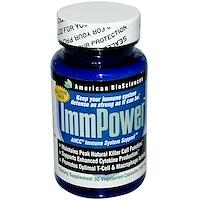 ImmPower, поддержка иммунной системы с помощью AHCC (активный гексо состав), 500 мг, 30 растительных капсул - фото
