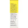 Acure, Brightening Day Cream, All Skin Types, 1.7 fl oz (50 ml)