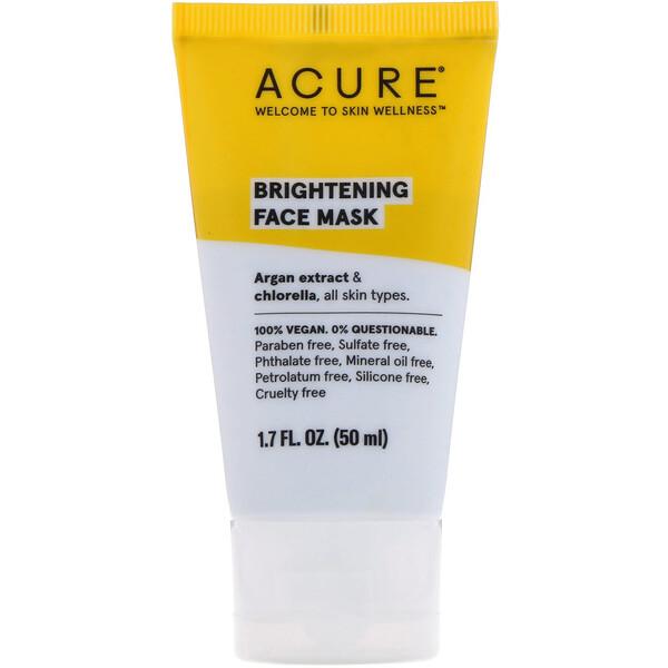 Brightening Face Mask, 1.7 fl oz (50 ml)