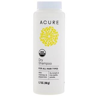 Acure Organics, 유기농 드라이 샴푸, 1.7 oz (48 g)