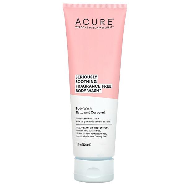 Seriously Soothing Body Wash, Fragrance Free, 8 fl oz (236 ml)