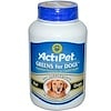 Actipet, Greens for Dogs, 90 Chewable Tablets (Discontinued Item)