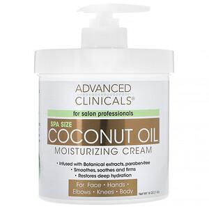 Advanced Clinicals, Coconut Oil Moisturizing Cream, 16 oz (454 g) отзывы покупателей