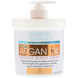 Advanced Clinicals, Argan Oil, Intensive Beauty Cream, 16 oz (454 g)