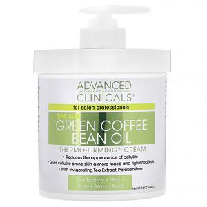 Advanced Clinicals, Green Coffee Bean Oil, Thermo-Firming Cream, 16 oz (454 g) отзывы покупателей