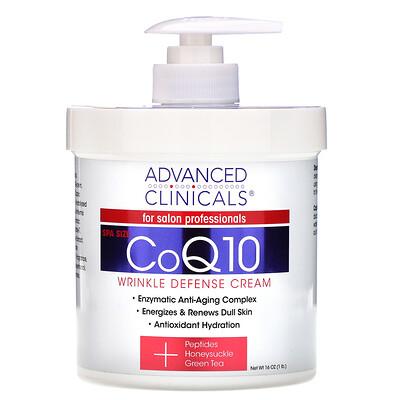 Advanced Clinicals CoQ10, Wrinkle Defense Cream, 16 oz (454 g)
