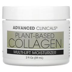 Advanced Clinicals, 植物基膠原蛋白,多效保濕乳,2 液量盎司(59 毫升)