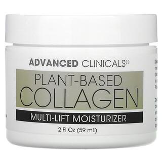 Advanced Clinicals, 식물성 콜라겐, 멀티 리프트 모이스처라이저, 59ml(2fl oz)