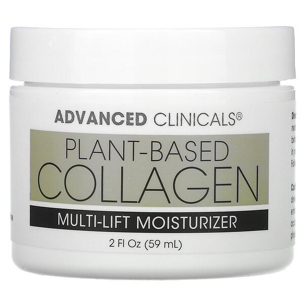 Advanced Clinicals, коллаген на растительной основе, подтяжка и увлажнение, 59мл (2жидк.унции)