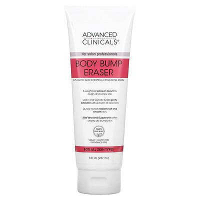 Advanced Clinicals Body Bump Eraser, 8 fl oz (237 ml)