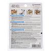 Ardell, Pack Deluxe, Faux cils whispies avec applicateur et colle, 1 set