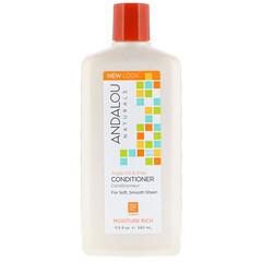 Andalou Naturals, 護髮素,富含水分,柔軟,光滑光澤,摩洛哥堅果油和乳木果油,11.5 液量盎司(340 毫升)