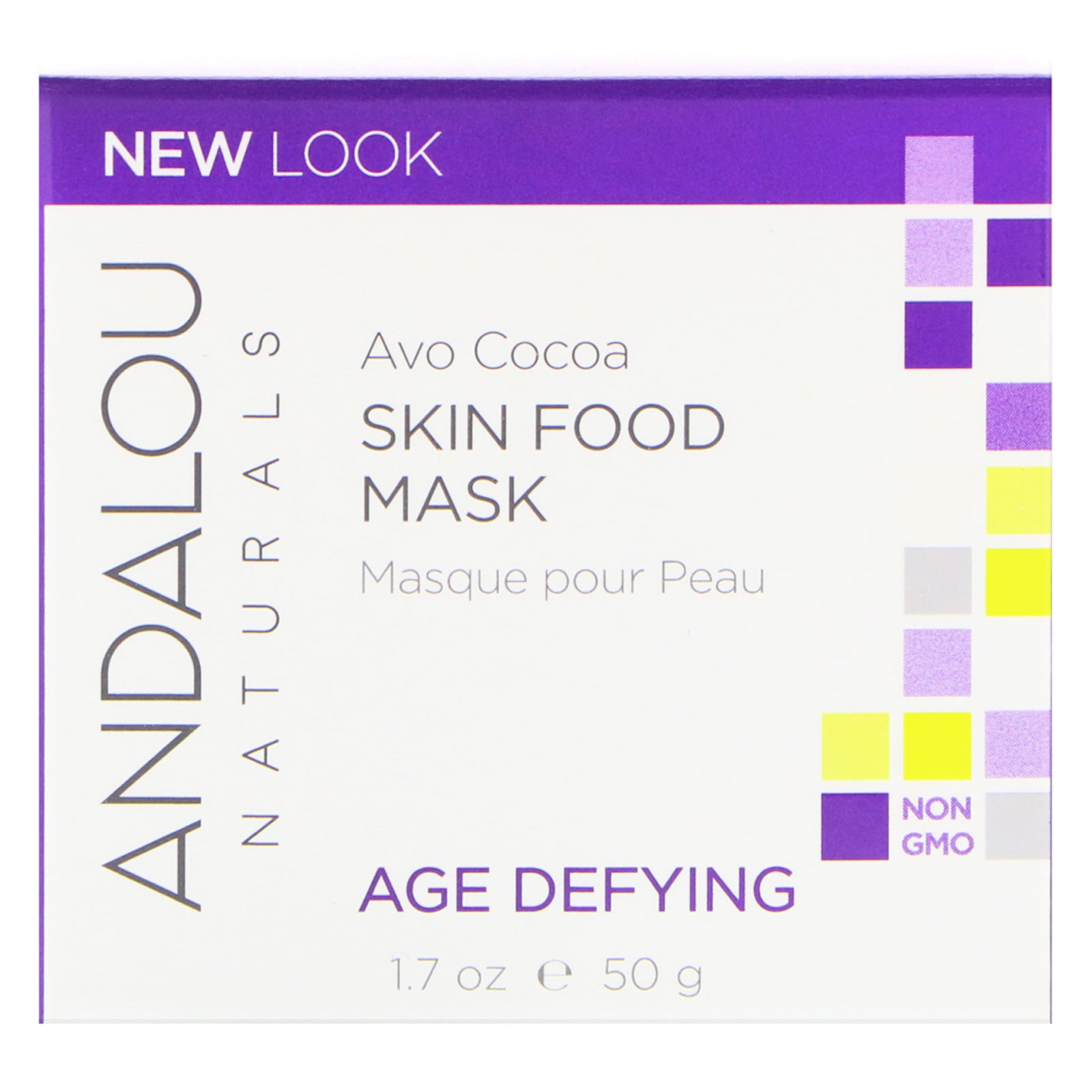 3 Pack - Andalou Naturals Skin Food Mask, Avo Cocoa 1.7 oz Epicuren Herbal Cleanser (2 oz)
