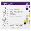 Andalou Naturals, Perfecting Cream, Goji Peptide, Age Defying, 1.7 fl oz (50 ml)