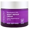 Andalou Naturals, Night Repair Cream, Resveratrol Q10, Age-Defying, 1.7 oz (50 g)