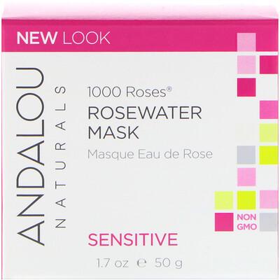 1000 Roses, маска с розовой водой, для чувствительной кожи, 50 г (1,7 унции)