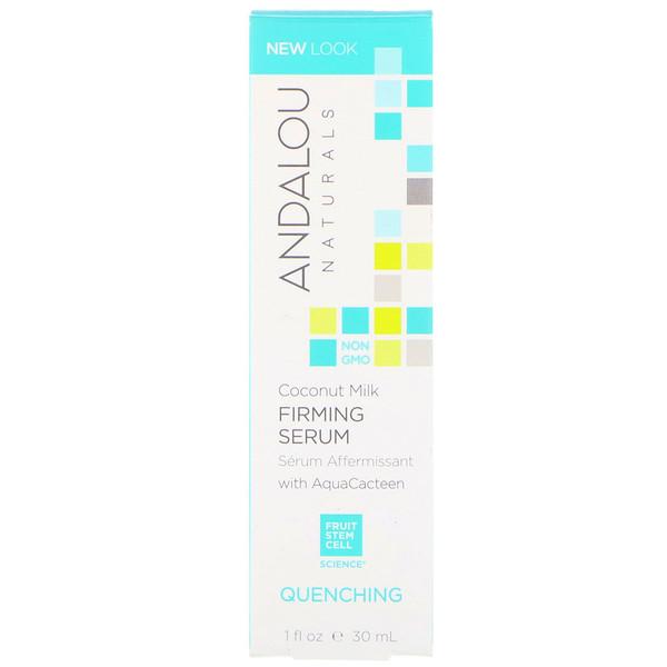 品牌從A - ZAndalou Naturals類別美容護理 & 精華液精華液抗老化 & 緊實:Andalou Naturals, 椰奶緊緻精華素,補水,1 液體盎司(30 毫升)