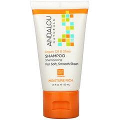 Andalou Naturals, 摩洛哥堅果油 / 乳木果油洗髮水,1.7 液量盎司(50 毫升)