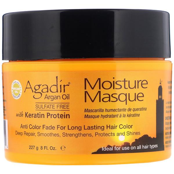 品牌從A - ZAgadir類別沐浴露及個人護理護髮頭髮及頭皮護理:Agadir, Argan Oil, Moisture Masque with Keratin Protein, 8 fl oz (227 g)