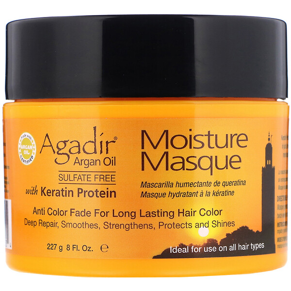 Argan Oil, Moisture Masque with Keratin Protein, 8 fl oz (227 g)