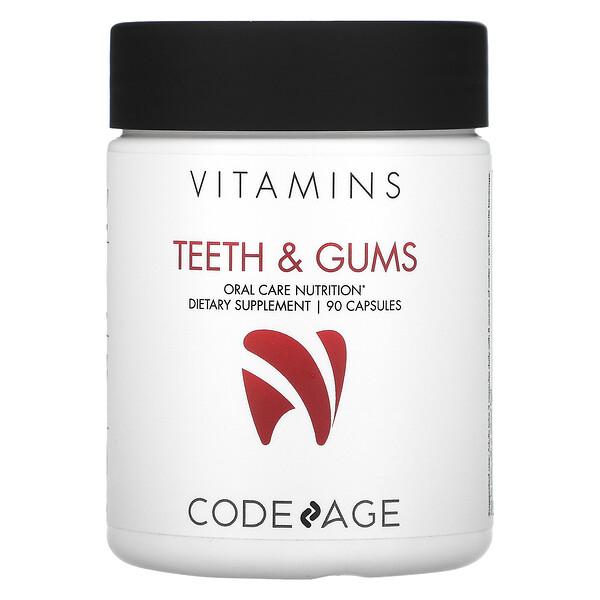 Vitamins, Teeth & Gums, 90 Capsules