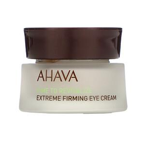 AHAVA, Time To Revitalize, Extreme Firming Eye Cream, 0.51 fl oz (15 ml) отзывы