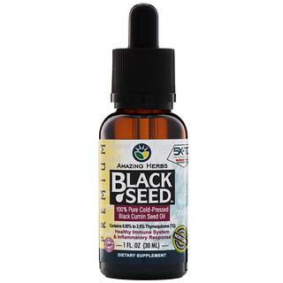 Amazing Herbs, ブラックシード、100%純粋な低温圧縮ブラッククミンシードオイル、 1 fl oz (30 ml)