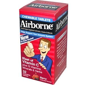 AirBorne, Иммунная поддержка, ягодный вкус 32 жевательных таблеток
