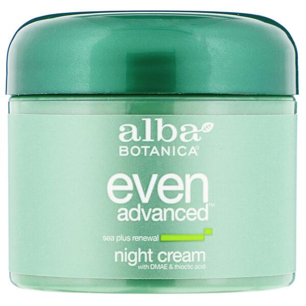 Even Advanced, Sea Plus Renewal Night Cream, 2 oz (57 g)