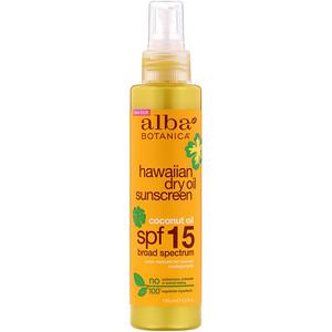 Алба Ботаника, Hawaiian Dry Oil Sunscreen Coconut Oil, SPF 15, 4.5 fl oz (133 ml) отзывы покупателей