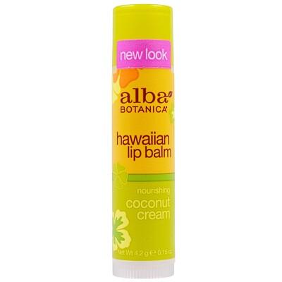 Alba Botanica 夏威夷潤唇膏,滋潤椰子霜,15盎司(4.2克)