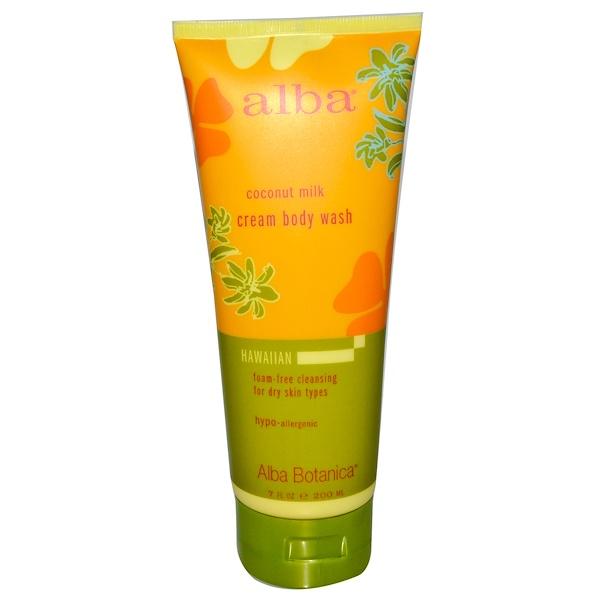 Alba Botanica, Cream Body Wash, Coconut Milk, 7 fl oz (200 ml) (Discontinued Item)
