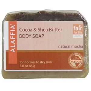 Alaffia, Какао и масло ши, мыло для тела, натуральный мокко, 3,0 унции (85 г)