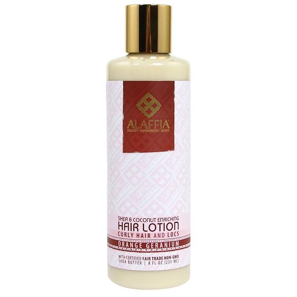 Alaffia, 乳木果油與椰子濃郁護髮乳液,橙子天竺葵,8、0 液體盎司(235 毫升)
