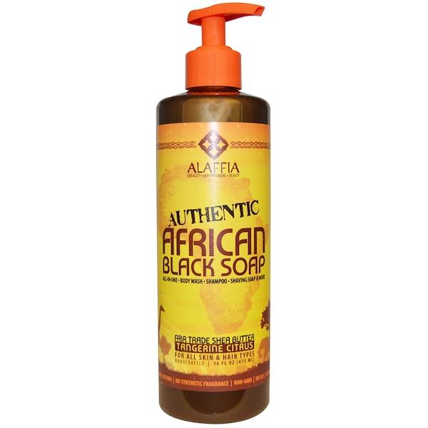 Alaffia, Authentic African Black Soap, Tangerine Citrus, 16 fl oz (475 ml)