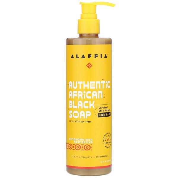 Alaffia, Authentic African Black Soap Body Wash, Rose Matcha, 12 fl oz (354 ml)