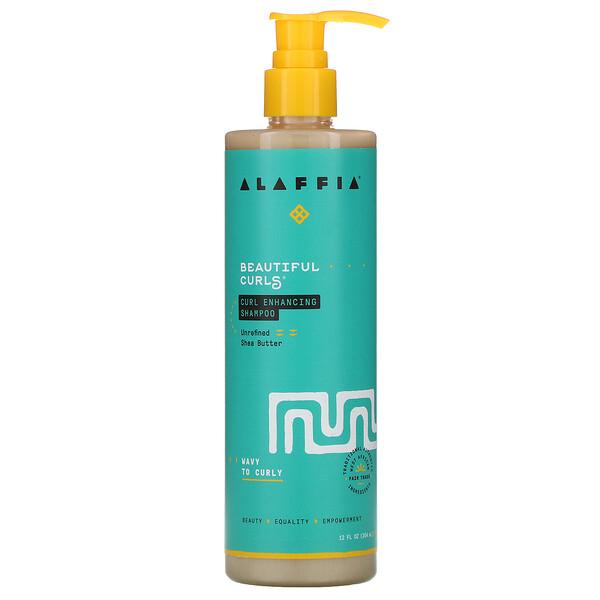 Beautiful Curls,卷发强化洗发水,适用于波浪发到卷发,采用未精制的乳木果油,12 盎司(354 毫升)