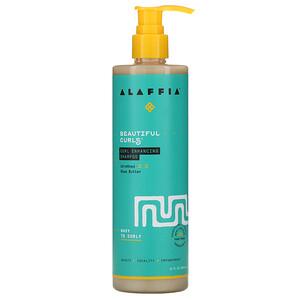 Алаффия, Beautiful Curls, Curl Enhancing Shampoo, Wavy to Curly, Unrefined Shea Butter, 12 fl oz (354 ml) отзывы