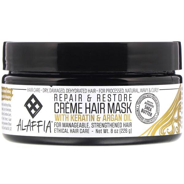 Alaffia, Repair & Restore, Máscara en crema para el cabello con queratina y aceite de argán, 226g (8oz)