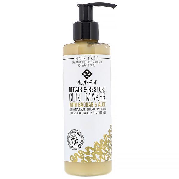 修護,猴麵包樹和蘆薈卷髮霜,8 液量盎司(236 毫升)