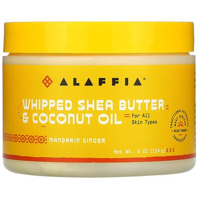 Alaffia Whipped Shea Butter & Coconut Oil, Mandarin Ginger, 4 oz (114 g)