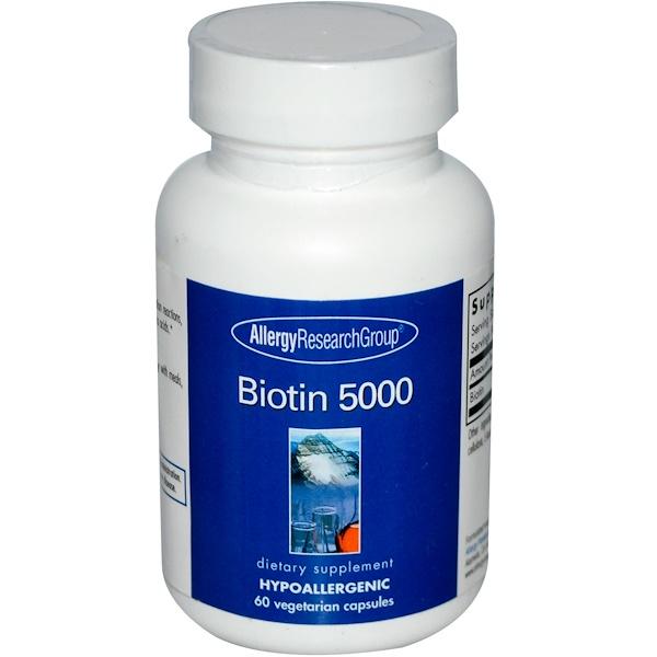 Allergy Research Group, Биотин (Biotin) 5000, 60 растительных капсул (Discontinued Item)