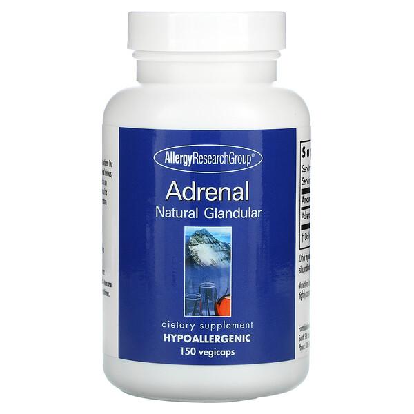 Glandulaire surrénal naturel, 150 gélules végétales