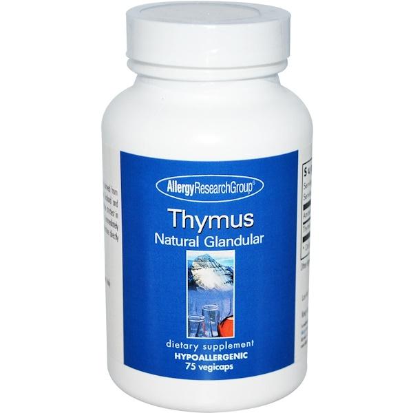 Allergy Research Group, Тимус, натуральный эндокринный препарат, 75 вегетарианских капсул (Discontinued Item)