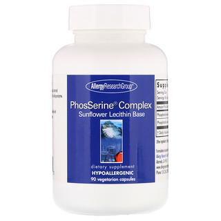 Allergy Research Group, PhosSerine Complex, 90 Vegetarian Capsules