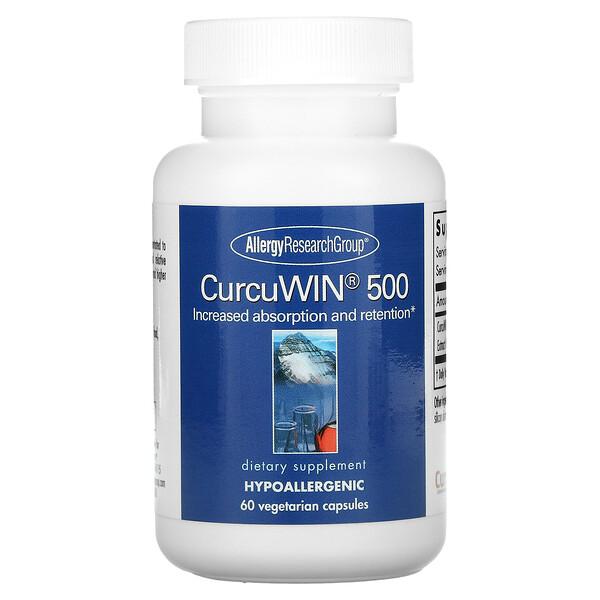 Allergy Research Group, CurcuWin 500, 베지 캡슐 60정
