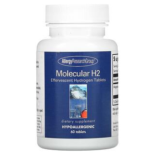 Allergy Research Group, 分子 H2,氫泡騰片,60 片