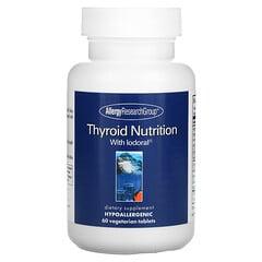 Allergy Research Group, 甲狀腺營養片劑,含 Iodoral,60 片素食片