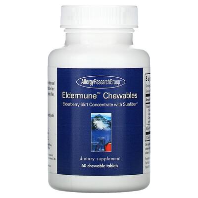 Купить Allergy Research Group Eldermune Chewables, 60 Chewable Tablets