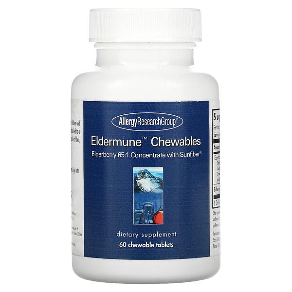 Eldermune Chewables, 60 Chewable Tablets